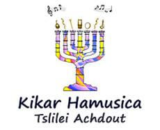 Kikar Hamusica